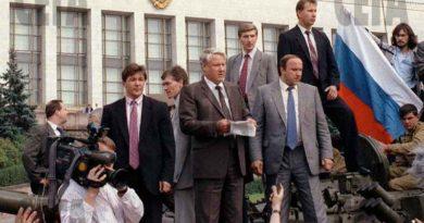 «Августовский путч» 1991 года. Хроника событий