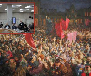«1917 год в судьбах народов России». Всероссийская конференция в Уфе