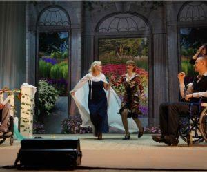 Инклюзивный народный театр предлагает увидеть спектакль «СОФИ»