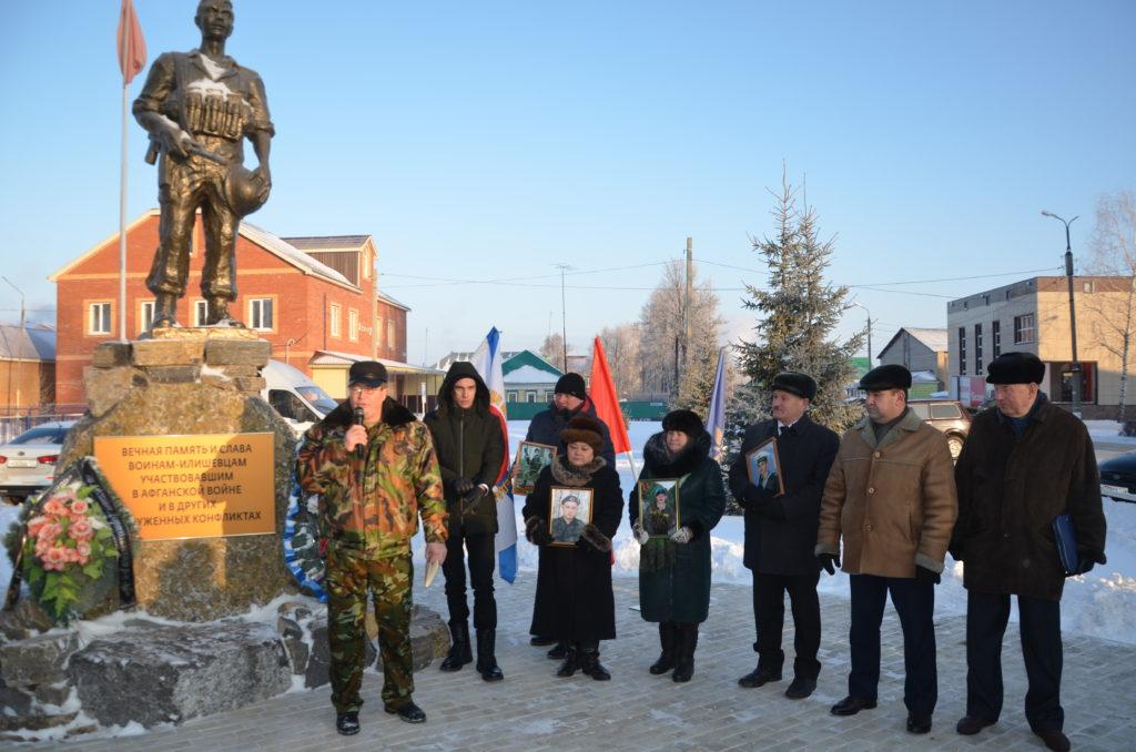 Илишевский район: День памяти погибших на Северном Кавказе