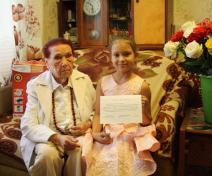 В Уфе ровесница революции получила письмо от Путина