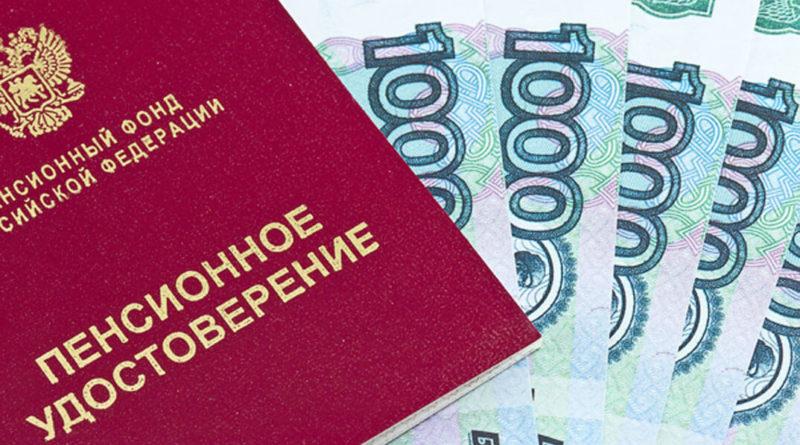 Бюджетный комитет Госдумы одобрил пенсионную реформу
