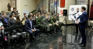 В Уфе реализуется семейный проект «Дети ветеранов»