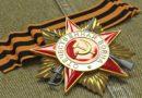 Правительство республики запланировало мероприятия к 73-й годовщине Великой Победы