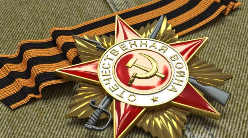 Владимир Путин утвердил ежегодную выплату участникам войны к Дню Победы