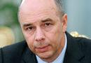 Глава Минфина считает, что граждане сами должны позаботиться о достойной пенсии
