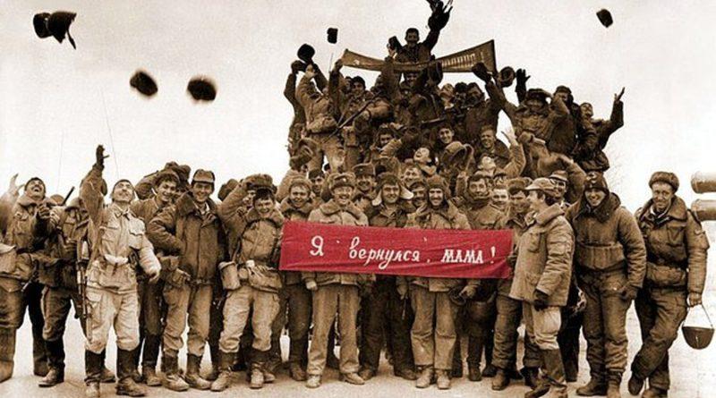 15 февраля исполнилось 30 лет со дня вывода советских войск из Афганистана