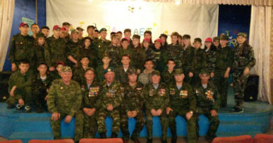 Юнармия: состоялись полевые сборы в Илишевском районе