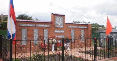 Калтасинский район: немеркнущая память о земляках-героях