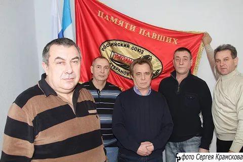 Ушел из жизни Сергей Пахомов, председатель регионального отделения «Российского Союза ветеранов Афганистана»