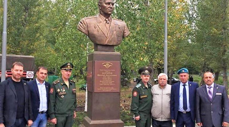В Мелеузе открыли бюст генералу армии Василию Маргелову