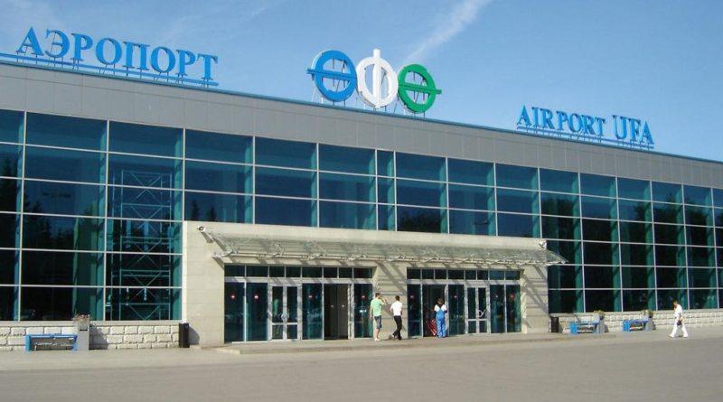 Имя для уфимского аэропорта. Кто в лидерах?
