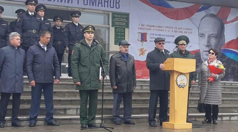 В Белебее прошли торжества в честь 70-летия Героя России Анатолия Романова