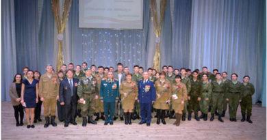 В Нефтекамске состоялась встреча поколений, посвященная Дню Героев Отечества