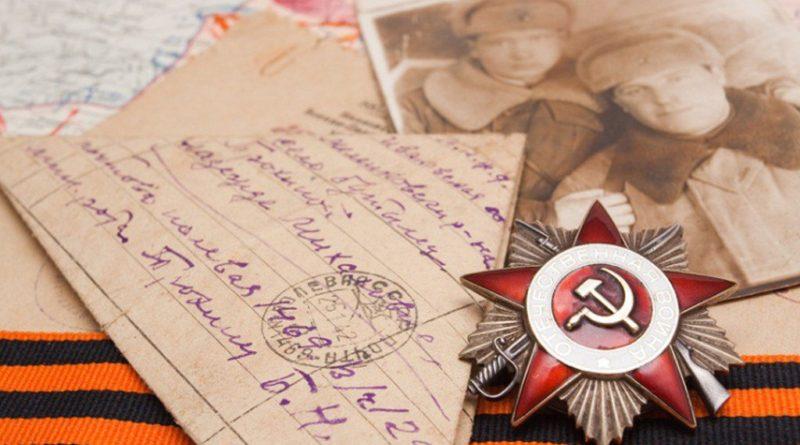 Постановление президиума Совета ветеранов о праздновании 74-й годовщины Победы