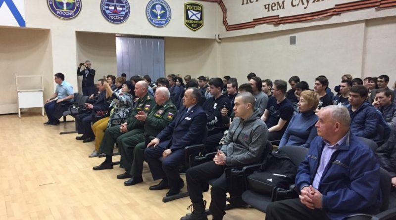 В Уфе состоялся День призывника-2019