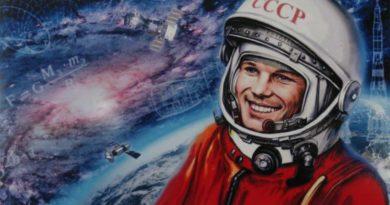 Как Башкирия связана с освоением космических пространств?
