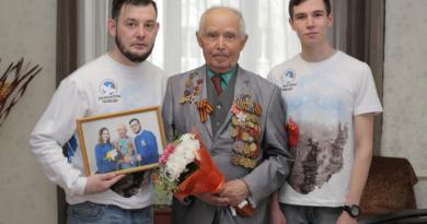 Волонтеры Победы поздравили участников Великой Отечественной войны