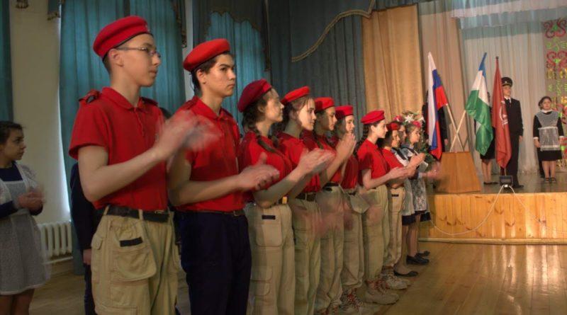 В уфимской гимназии учеников приняли в ряды «Юнармии»