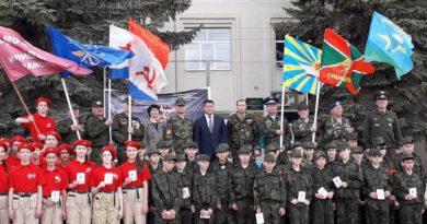 В Илишевском районе состоялся прием в ряды «Юнармии»