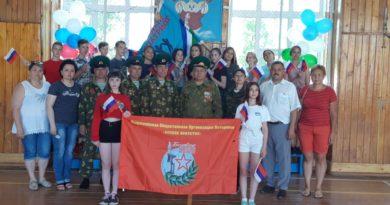 В Альшеевском районе открыли лагерь «Юный патриот»