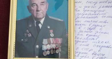 Ветеран из Уфы дружил с писателем Юлианом Семеновым