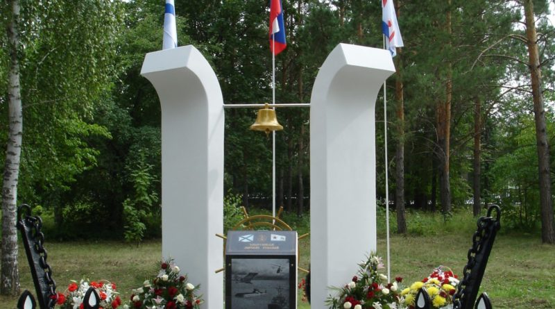 В городе Октябрьском появился новый памятник