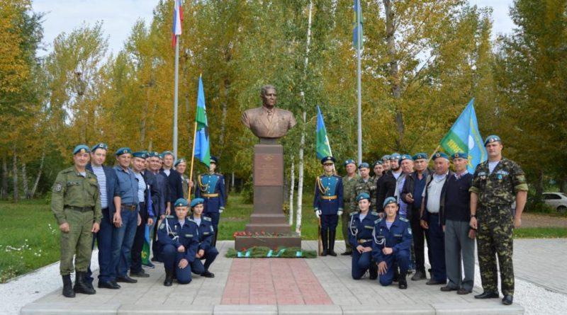 В Мелеузе почтили память Героя Советского Союза Василия Маргелова