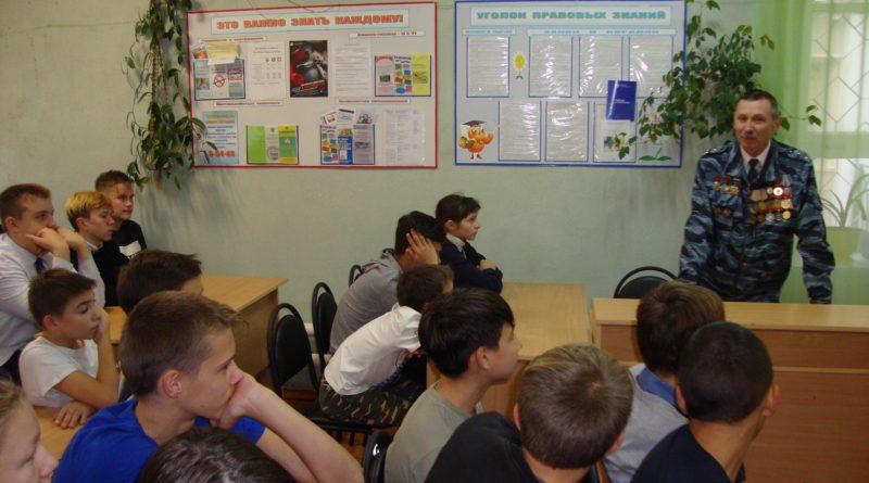 В Белебее состоялся краеведческий час, посвященный Дню Республики