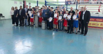 В Стерлитамаке состоялся турнир по боксу памяти сотрудников органов внутренних дел