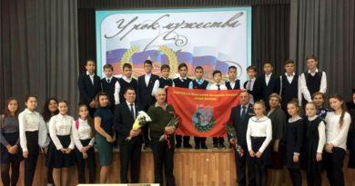 В уфимском лицее №160 активисты «Боевого Братства» провели урок мужества
