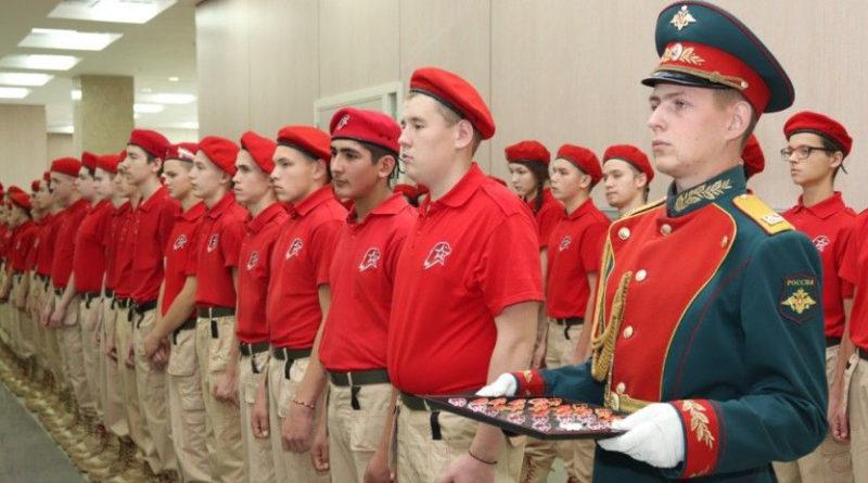 В Башкортостане состоялась торжественная церемония посвящения в ряды «Юнармии»