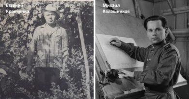 Михаилу Калашникову помогал конструировать автомат Евгений Кравченко, впоследствии живший в Башкирии
