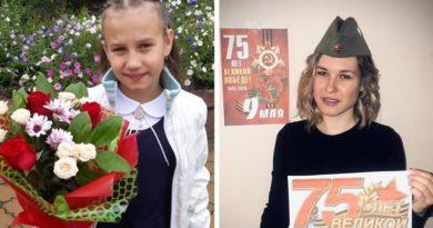 Завершился онлайн-марафон к 75-летию Победы, организованный Обществом глухих