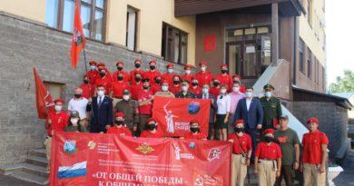 Уфа встретила международный автопробег «От общей Победы к общему миру!» Фоторепортаж