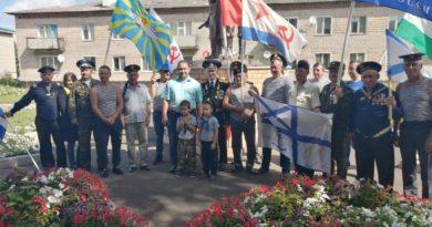 В Илишевском районе торжественно отметили День Военно-Морского Флота России