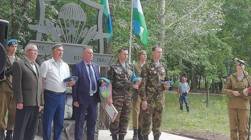 В Кумертау торжественно открыли памятник воинам Воздушно-десантных войск