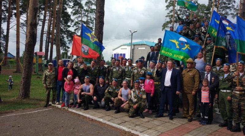 В Краснокамском районе Башкирии отметили 90-летие ВДВ