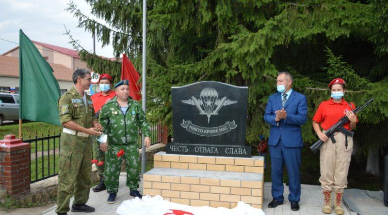 В Караидельском районе открыт памятник воинам Воздушно-десантных войск