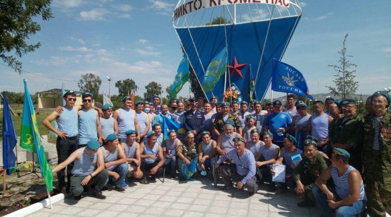 В Баймакском районе открыт памятник воинам-десантникам