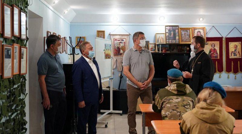 Радий Хабиров встретился с воспитанниками клуба «Александр Невский»