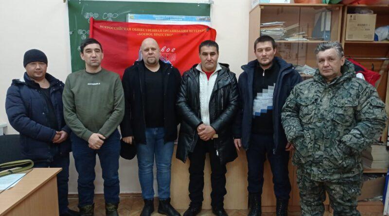 Ветераны Баймакского «Боевого братства» обсудили план работы на год