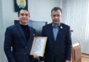 В Уфе наградили активных участников волонтерского движения