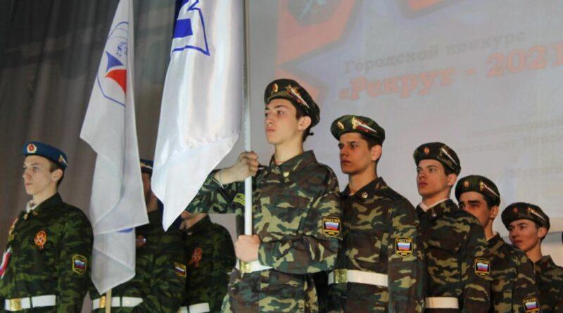 В Кумертау прошел этап военно-патриотического конкурса «Рекрут-2021»