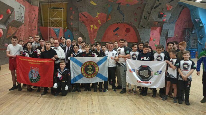В Уфе прошли соревнования по ушу в честь 315-й годовщины морской пехоты
