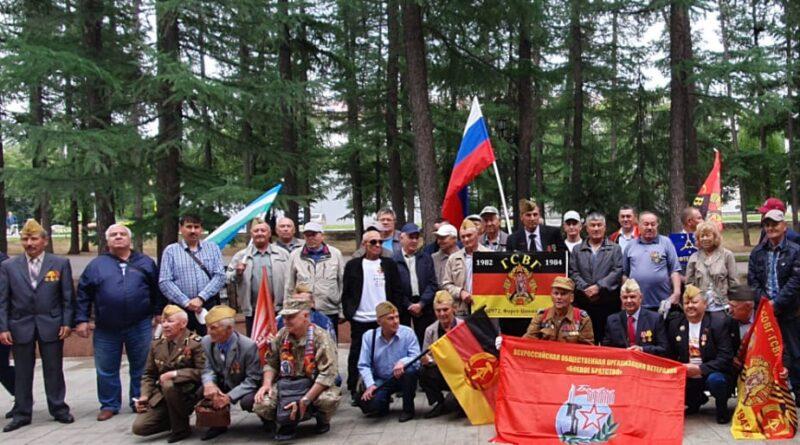В Уфе состоялась встреча, посвященная выводу войск из Германии