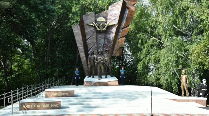 В Парке Победы Уфы открыт памятник «Союз поколений десантников»