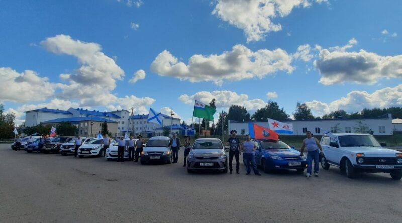 В Благоварском районе проведён автопробег в честь Дня ВМФ России