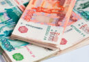 Более миллиона пенсионеров Башкортостана получат единовременную выплату