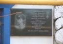 В Хайбуллинском районе открыли мемориальную доску Вилю Юлдашбаеву